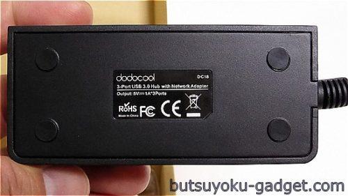 dodocool USB3.0 ハブ 3ポート HUB LAN有線ネットワークアダプタ