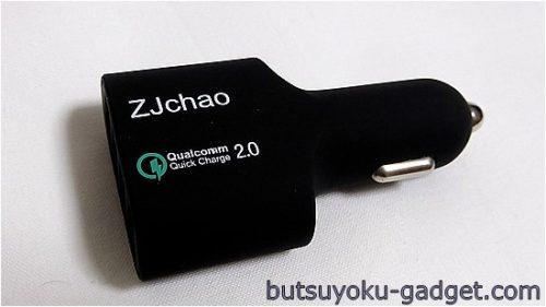 USBカーチャージャー4ポート(Quick Charge2.0&自動検知機能)急速充電 車載充電器
