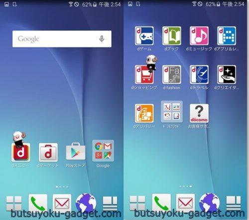 Galaxy S6 SC-05G レビュー ドコモLIVE UX