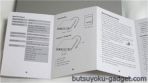 Qtuo USB3.0対応 ポータブルドライブ CD-RW/DVD-RW外付けレコーダー