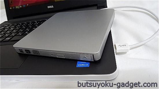 Qtuoのバスパワー『USB3.0対応 DVD-RWポータブルドライブ』を試してみた!