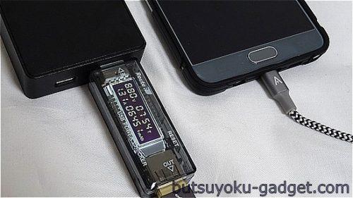 Tronsmart Presto モバイルバッテリー 12000mAh