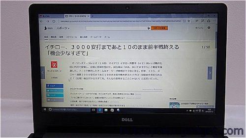 Inspiron14 5000 5458 レビュー