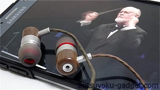 【15%クーポン有】3,000円ちょっとで買えるハイブリッドイヤホン『dodocool  カナル型HiFiイヤホン』を試してみた!