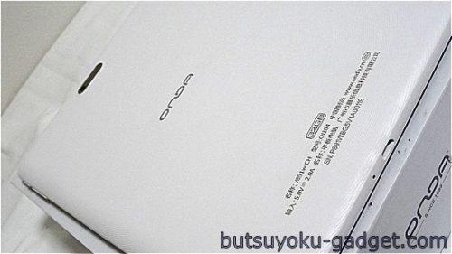 【実機レビュー#2】8.9インチでWUXGAのデュアルOSタブレット『Onda V891w CH』~外観と基本機能チェック編