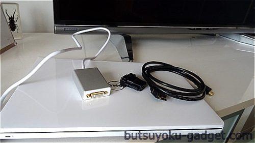 『Ugreen USB 3.0 to DVI HDMI VGAラフィックス変換アダプタ』レビュー