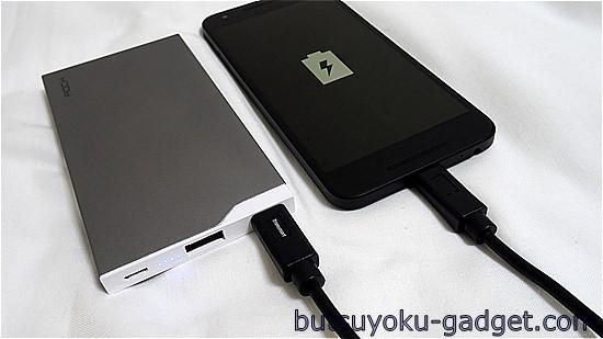 ポケモンGoが捗る!?『Rock USB TYPE-C搭載の5,000mAhモバイルバッテリー』レビュー!
