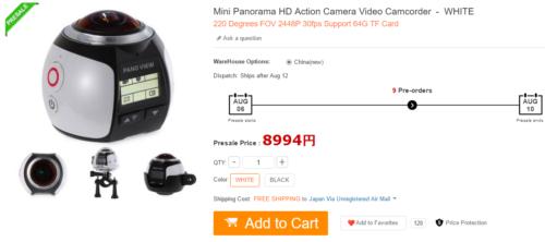 360 Camera ANPro GearBest
