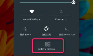 CHUWI HiBook Pro レビュー