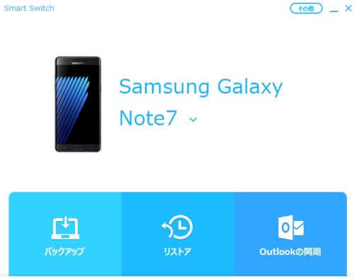 Smart Switch PC Samsung Galaxy Note7