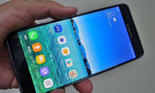 Galaxy Note7 日本語化 MoreLocale2