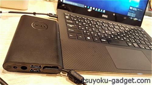 DELL電源コンパニオン