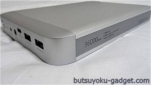 MacBook Pro/Airも充電できる『MAXOAK 36000mAh 超大容量モバイルバッテリー 』レビュー