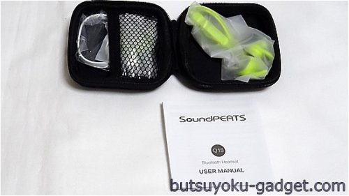 SoundPEATS Q15 Bluetoothイヤホン レビュー