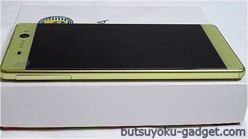 SONY 『XPERIA XA Ultra F3216 Dual Sim』 レビュー!