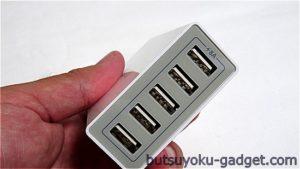 【25% OFFクーポン有】dodocoolの『USB PD対応 30W USB TYPE-C急速充電器』を試してみた!格安でPD対応はなかなかないぞ
