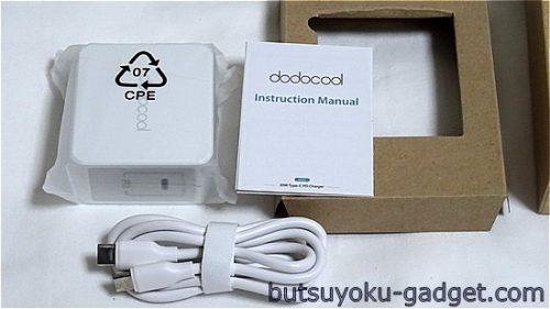 dodocool 30W USBタイプ-C PD充電器 レビュー