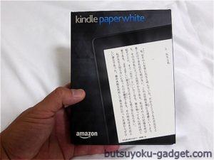 【実機レビュー#2】Kindle Paperwhite買ってみた! 初期セットアップ~使ってみた編