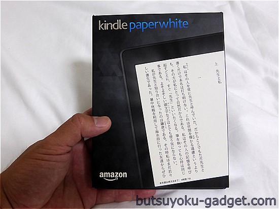 【実機レビュー#1】Kindle Paperwhite買ってみた! 開梱~外観チェック編
