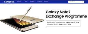 【実機レビュー#5】Samsung 『Galaxy Note7 N930FD』 レビュー! 不満もあるよ編