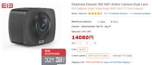 Elephone Elecam 360 WiFi Action Camera