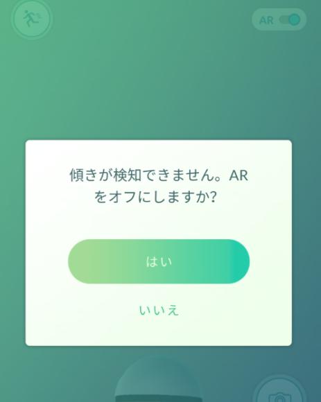 XPERIA XA Ultra 実機レビュー ポケモンGo