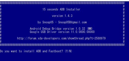XDA 15 seconds ADB Installer