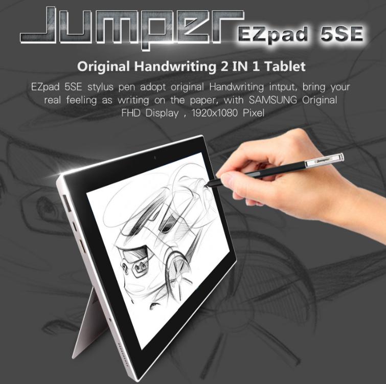 【クーポン有】Surfaceタイプのキックスタンド搭載『Jumper EZpad 5SE』発売! スタイラス付属の10.6インチフルHDでお買い得価格~