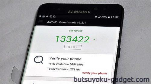 Galaxy Note7 AnTuTu ベンチマーク