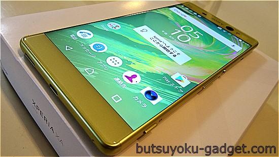 【実機レビュー#2】SONY 『XPERIA XA Ultra F3216 Dual SIM』 レビュー! 外観チェック編 地味に良くなってる!