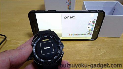 Bluetoothスマートウオッチ『No.1 G5』レビュー