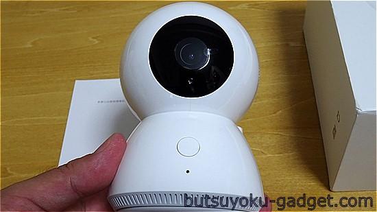 【実機レビュー:前編】ペットの日々の様子をスマホで監視!? XiaomiのワイヤレスIPカメラ『Xiaomi MiJia 360° Home Camera』実機レビュー