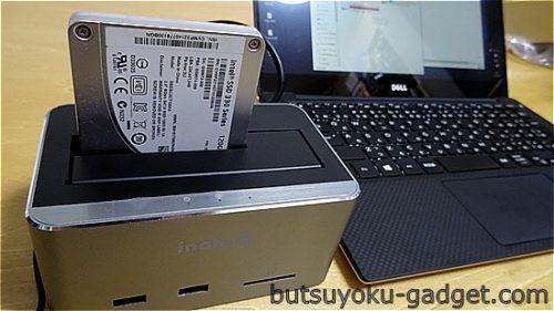 HDD/SSDが裸で挿せて ハブとSDカードリーダーが付いた『InateckアルミUSB3.0-SATAドッキングステーションFD1102』レビュー