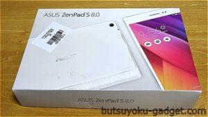 【実機レビュー:前編】7.9インチ2K解像度+64GB版「ASUS ZenPad S 8.0 Z580CA」 電子書籍とかいろいろ使ってみた編