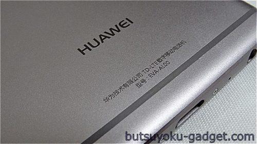 HUAWEI P9 レビュー