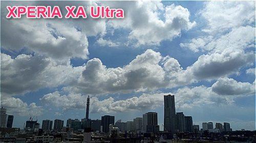 XPERIA XA Ultra 実機レビュー カメラ