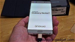 Samsung日本法人でGalaxy Note7の返金対応開始! 電話して手続きしてみた