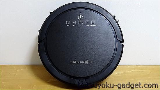 【実機レビュー前編】Ankerのロボット掃除機と同機種!? 『BlitzWolf BW-XRC600』レビュー! 開梱~外観チェック編