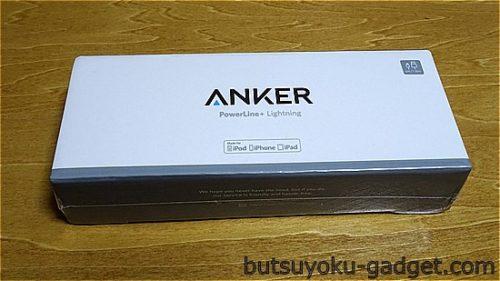 Anker PowerLine+ ライトニングUSBケーブル