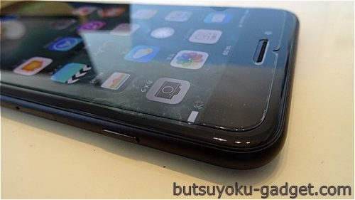 EasyACC ガラス液晶保護フィルム iPhone7 Plus