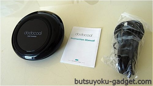 dodocool PowerPort Qi急速充電器