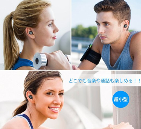SoundPEATS D3 ヘッドセット 片耳