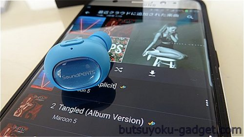 片耳ハンズフリーはランニングの安全性確保にいいかも!片耳Bluetooth ヘッドセットイヤホン『SoundPEATS D3』レビュー!