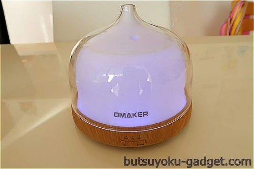 Omakerアロマディフューザー 加湿器