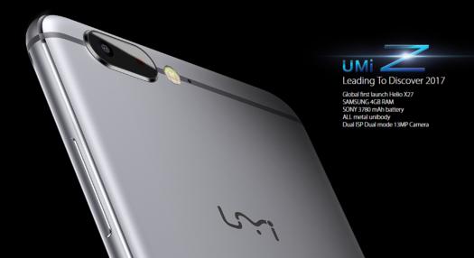 【2.5万円でセール中】10コアHelio X27を搭載した5.5インチフルHD『UMi Z』発売! 4GB RAMフルメタルボディスマホ