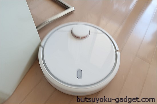 Xiaomiのロボット掃除機『Xiaomi Mi Robot Vacuum』をは使えるか? 1ヶ月間ルンバと比較しつつ使ってみた