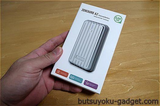 人に見せたいタフネス&ゼロハリ風デザインモバイルバッテリー『ZENDURE A2 6700mAh モバイルバッテリー』を使ってみた