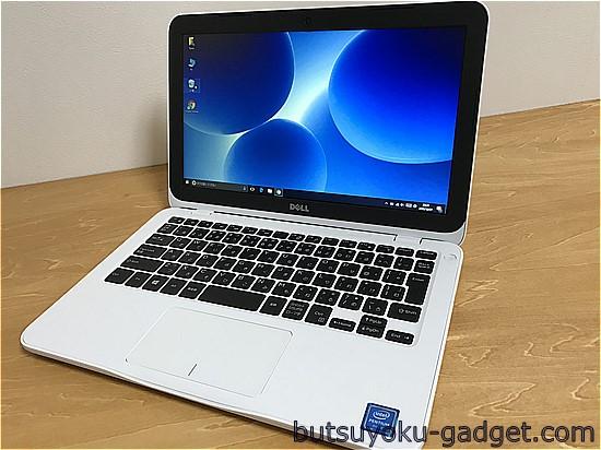 使って分かった!DELL『Inspiron 11 3000』は3万円台で使えるモバイルノートPC! 4GB RAM+128GB SSD搭載の11.6インチノートPC