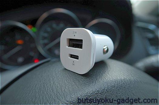 こんな超小型のUSBカーチャージャーを待っていた!dodocoolカーチャージャーレビュー! USB TYPE-CとUSBのコンボコネクタが使いやすい