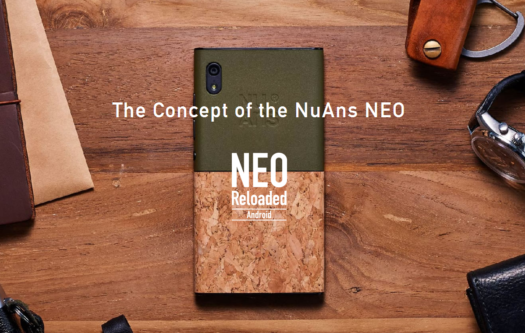 Androidスマホに個性を! NuAns NEO[Reloaded] 防塵・防滴・カスタマイズできるカバーは健在